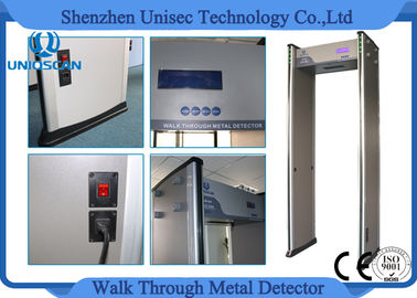 الصين Multi Zones Archway Metal Detector Battery Backup for Airport Security Check مصنع