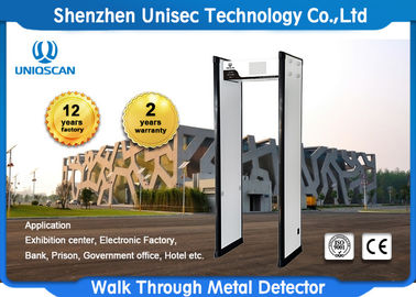 الصين security check Walk through metal detector / Arched metal detector with high sensitivity UC700 مصنع